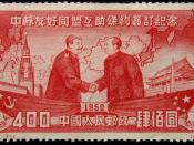 Chinese Stamp, 1950. Joseph Stalin and Mao Zedong are shaking hands.