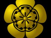 Mon of Azuchi-Momoyama period