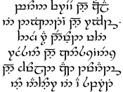 Tengwar sample2