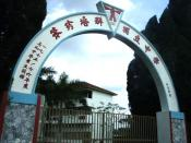 English: Chinese Independent High School in Johor - ChineseIndependentHighSchool002.jpg