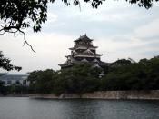 English: Hiroshima Castle. View of Hiroshima Castle