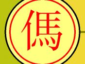 Xiangqi-hlsl
