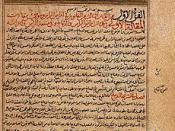 Canon of Medicine (980 – 1037)