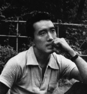 Japanese Author Yukio Mishima (三島由紀夫)