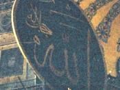A medalion showing the name 'Allah' in Hagia Sophia, İstanbul