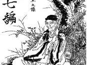 Bashō by Hokusai