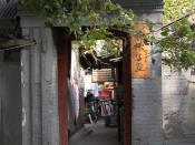 Street gate of Siheyuan yard, Beijing