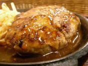 English: Hamburg steak 日本語: ハンバーグ