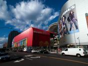 English: Rego Center, the new shopping mall in Rego Park, Queens. Русский: Риго Центр, новый торговый центр в районе Риго Парк, Квинс, Нью Йорк.