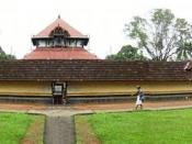 മലയാളം: kaduthuruthi siva temple