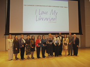 English: The presenters and recipients of the 2008 I Love My Librarian! awards. From left to right: Annalisa Crews, Janet L. Robinson, Linda Allen, Gigi Lincoln, Anezoo Moseni, Iona Malanchuk, Jean Amaral, Amy Cheney, Elaine McIlroy, Carol Levers, Paul Mc
