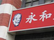 KFC Localized Logo Beijing China