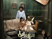Hansel and Gretel (2007 film)