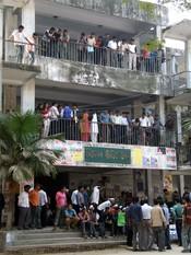 Jagannath University Business Studies Building