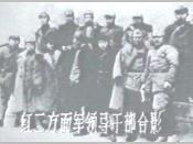 English: Red Army 2. 中国工农红军.