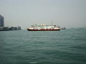 English: Hong Kong Victoria Harbor First Ferry Xin Guang