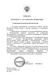 Decree of Russian President Dmitry Medvedev recognising independence of South Ossetia