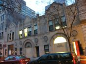 English: Stables on Upper West home of Ballet Hispanico on National Register of Historic Places in New York City