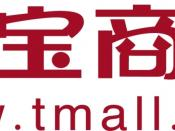 English: Taobao Mall logo