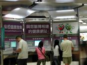 MTR fac internet access