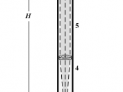 English: Portable handheld periscope cross section. 1 - Longer focal length Kellner eyepiece - what allows introduction of a prism between lenses. 2 - Diagonal prism. 3 - Handle 4 - 6 - Erecting lenses.http://en.wikipedia.org/wiki/Relay_lens 5 - Periscope