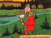 English: Postcard. Russian fairy tale Русский: Сестрица Алёнушка и братец Иванушка (открытка)