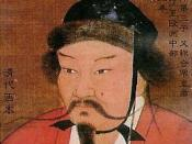 Portrait of Ögedei Khan (the 14th century). Recreation of a Yuan portrait in the National Palace Museum in Taipei.