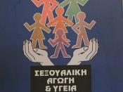 Grèce, 1992 - Affiche Education sexuelle et santé - Sex Education and Health  - Educacion sexual y salud