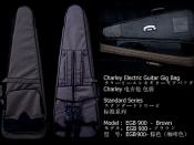 Charley Electric Guitar Gig Bag -EGB 900 Brown  - Charley 电吉他 背包