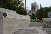 English: Vancouver City Hall