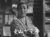 Chieko Higashiyama (1890–1980, 東山千栄子) in the 1953 Japanese film Tokyo Story (東京物語, Tōkyō Monogatari).