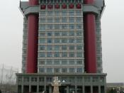 English: Main building of the Haier Group in Qingdao