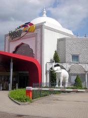 English: Holland Casino Venlo Nederlands: Holland Casino Venlo