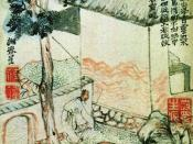Sengyo(Jugijo) 宜暁(国宝 十便十宜帖の一枚)