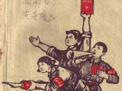 English: Image shows three young Chinese Red Guards from the Cultural Revolution