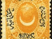 English: A 20 para stamp of Ottoman Empire, Duloz issue, 1865. Русский: Почтовая марка Османской империи 1865 г. номиналом 20 пара, выпуск Дюло.
