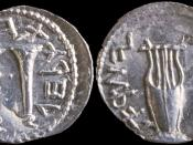 Coin from Jewish Bar Kokhba revolution. Written in Paleo-Hebrew alphabet also known as Ktav Ivri. (THis is a coin of the Bar-Kokhba revolt demonstrating the use of palaeo-Hebrew.)