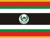 English: Flag of Anya-Anya (I) Català: Bandera de l'Anya-Anya (després coneguda com Anya-Anya I)