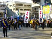 English: Anti-Aum Shinrikyo protest 日本語: オウム真理教抗議集会