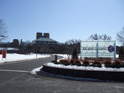 Deutsch: Alcatel-Lucent Standort in Murray Hill, New Jersey, USA. keine