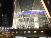 English: The Hongkong and Shanghai Banking Corporation (HSBC) Premier Centre at the Citywalk in Tsuen Wan, Hong Kong.