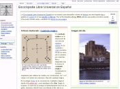 Enciclopedia Libre screenshot of April 1, 2006.