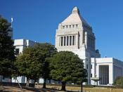 English: The parliament of Japan.