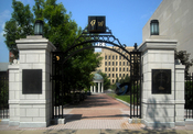 English: Professors Gate located on The George Washington University campus in Washington, D.C.