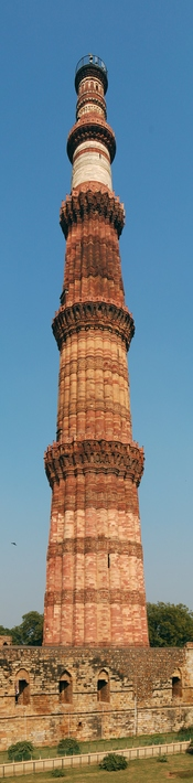 English: Qutb Minar, Delhi, India