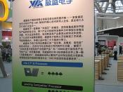 VIA's Green Computing Poster at eMEX2008