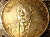 1 yuan, 90% silver, commemorative; President Duan Qirui, minted in 1924