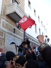 Anti-government demonstrations during the 2010–2011 Tunisian uprising