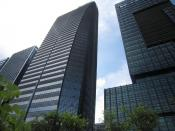 English: Shenzhen Shekou district, Tencent head quarter