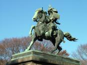 A statue of Kusunoki Masashige outside the Imperial Palace in Tokyo, Japan.